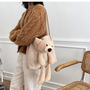 Cartoon Bear Shoulder Bags Zipper Soft Clutch Purses And Handbags Women Bags Chain Crossbody