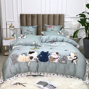 Lucky Cat Duvet Cover set Chic Floral Embroidery Bedding set 4Pcs Soft Egyptian Cotton Comforter Cover Bed Sheet Pillowcase1