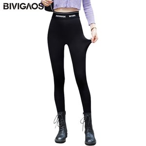 Bivigaos letra cintura costura alta elastic sharkskin leggings mujeres negro flaco slim leggings ins marea marginagos recortados pantalones 201027