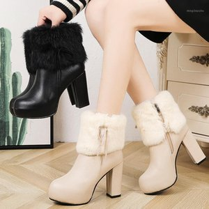 boots women's short boots plus velvet 2020 autumn and winter new high-heeled women's fashion thick1