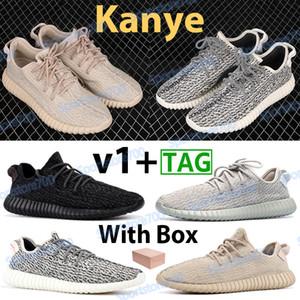 Chaussures de course de Kanye de qualité supérieure V1 Hommes Femmes Sports Trainers Moonrock Oxford Tan Privé Turtle Noir Turtle Noir Dove Bon marché Baskets avec Boîte