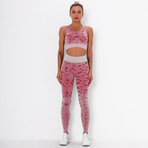 moisture wicking Quick dry 3 piece joggers for women Yoga Outfits Fitness Wear workout suit bra pants long sleeve tops Stripes camouflage