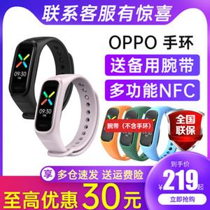 أزياء EVA Limited Smart Sports Watch Men's و Women's Oppo Band NFC المتجر الرئيسي 5