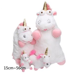 장난감 소매 56cm 40cm 뜨거운 영화 봉제 동물 부드러운 인형 Peluches 애니메이션 장난감 juguetes de bebe plush txvdd