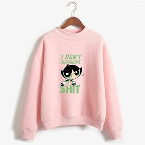 Kawaii powerpuff cute girls Sweatshirt Fashion Womens Clothing Sweatshirt Cartoon print hoody girls autumn fashion top