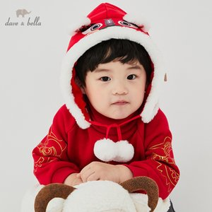 DBW16516 dave bella winter new born baby unisex Christmas cartoon hat girls boys fashion knitted cap Z1128