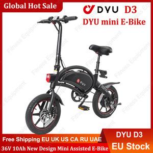 DYU D3 Più nuovo Mini Bike Electric Mini Assisted Bike 14 pollici 36 V 10Ah Batteria al litio Città Ebike 25km / h Pieghevole E-Bike Scooter