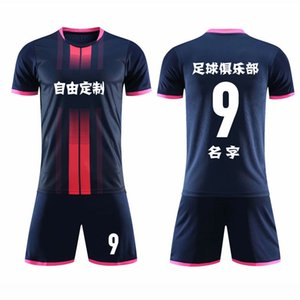 men's clothing children's summer training suit short sleeve team uniform primary school Football sports shirt