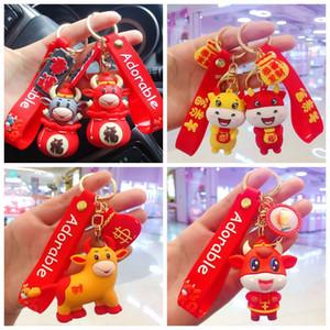 16 Styles Creative Cute Cartoon Keychains Lucky Cow Keychain Car Bag Pendant Keyring Mascot Doll Gift