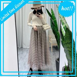 Spring 2021 Plaid medium length A-line cotton fresh sweet slim long splicing brown skirt