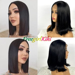16 inch Long Straight Black Wig Synthetic Wigs for Women Natural Middle Part Lace Wig Natural Looking Wig