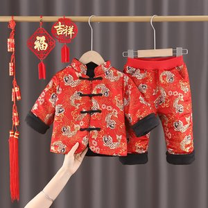 Child Red Embroidery Tang Suit Children's New Year's Clothing Ethnic Style Festive Plush Winter Clothes Set E132
