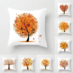 New Golden Leaves Sofa Home Car Decorative Pillowcase Polyester Throw Pillow Case Cushion Cover 45 x 45 cm