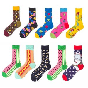 Men's Colorful Casual Socks Happy and Funny Socks 1 Pair Printed Unisex Fashion Male Sox Combed Cotton Ankle