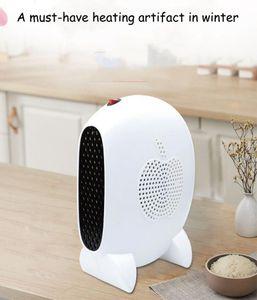 220V novo doméstico 800W mudo aquecedor de baixa potência portátil casa banheiro pendurado escritório de escritório aquecedor elétrico nfj11