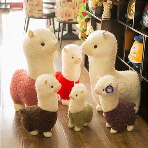 귀여운 무지개 Alpaca 플러시 인형 4 사이즈 카와이 마스코트 다채로운 베개 박제 동물 라마 알파카소 장난감 어린이 크리스마스 선물 201215