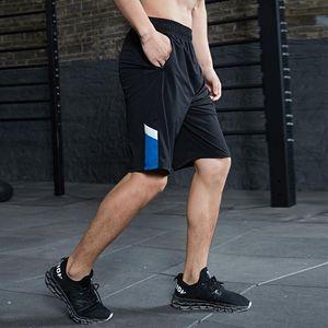 Willarde Marathon Shorts Men's Quick Dry Running Shorts Summer Basketball Training Knee-length