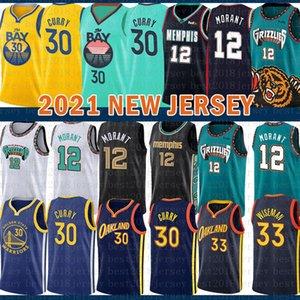 2021 Yeni MemphisGrizmaYeni Altın Erkek DevletiSavaşçılarJersey Stephen 30 Köri James 33 Wiseman JA 12 Ahlaki Siyah