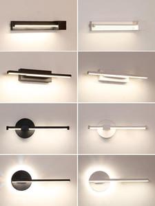 Simple art design bedroom bedside lamp Nordic modern minimalist led wall lamp creative Rotary adjustable room wall aisle lights