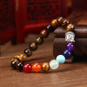 8mm Tiger Eye Stone Series Buddha Head Yoga Buddhist Seven Chakra Armband