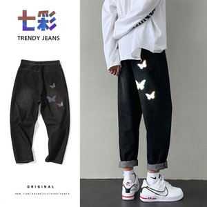 Fat mm trendy reflective jeans women's autumn and winter new loose BF style straight tube slim oversized casual Harem Pants