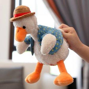 Animal dolls Music Repetition Robot toy Repeat Ducks Talking Animal Dolls Dancing and Singing Animal Plush 2020 hot selling