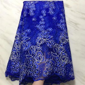 2020 New Design African Cotton Lace Fabric High Quality Nigerian Cotton Swiss Voile Lace Fabrics in Switzerland For Derss1