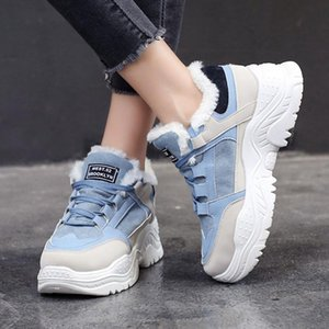2020 Shoes Winter Warm Platform Woman Snow Boots Plush Female Casual Sneakers Quality Pu Leather Female Snowboots Warm Shoes Fur