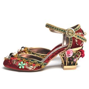 Luxury Handmade Gold Caged Bridal Wedding Shoes Eden High Heel Women Party Round Toe Velvet Crystal Flowers Decors