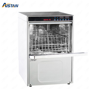 HDW40 commercial electric automatic front door dishwasher washing machine with baskets