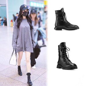 Yang Mi's same shoes Martin women's fashion ins cool winter breathable versatile spring and autumn single boots British
