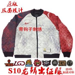 2020 hero League S10 conquers LPL combat clothes tes team lol casual Ig jacket autumn winter men's joint name