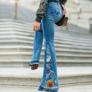 2020Autumn New Female Wide Leg Pants Trousers Retro High Waist Flare Jeans Women Bell Bottom Denim Ladies Skinny Jeans