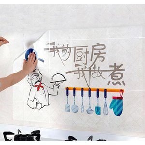 Kitchen Waterproof Wall Stickers Oil Proof Paper Self-Adhesive High Temperature Anti-Oil Stickers Home Stove Tile Wallpaper Dh0724 T03 Llbo