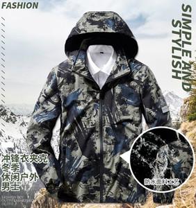 كبيرة الحجم 7xl 8xl العسكرية التكتيكية التمويه سترة الرجال الجيش يندبروف softshell رجل هوديي معطف المطر ملابس خارجية الملابس