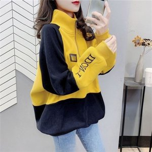 New Fleece Padded Sweater Women's 2020 Autumn Winter New Korean Fashion Loose Stand-up Collar Color Matching Jacket Jacket Women Trend