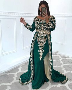 Luxury Crystals Dark Green Long Formal Evening Dresses Moroccan Caftan Kaftan 2021 Embroidery Lace Appliques Detachable Overskirt Prom Dress
