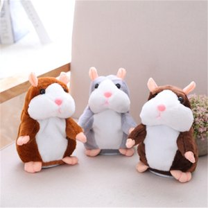 Talk Sound Record Repeat Electric Little Hamster Doll Cute Plush Toy Gift for children both boy and girl