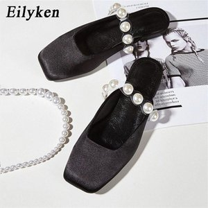 Eilyken New Fashion Pearl Design PVC Strap Women Mules Flat Shoes Soft Lazy Slippers Summer Ladies Square Toe Beach Leisure Shoe #Bs20