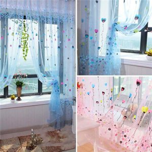 1Pcs Hot Selling Lace Curtains Tulle Ball Window Filament Curtains Drapes Jalousie for Home Decorations