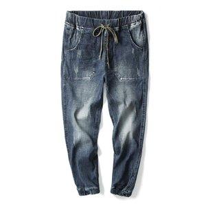 Jeans da uomo Harem Pantaloni retrò Blue Motorcycle Jeans Coulisstring in vita Elastico in vita Rucchitati Piedi in piedi Pantaloni Casual Joggers