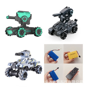 Water machine armor king bomb armored assault vehicle infrared enlarged magazine clip lithium battery upgrade kit accessories