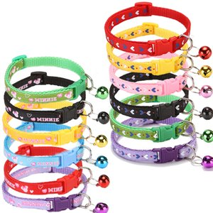 Breakaway Cat Collar with Bells Cute Patterns Kitty Safety Collars Small Dogs Pet Collars Durable High Quality Cheap Wholesale
