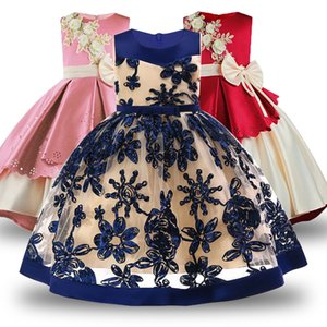 Girls Party Princess Dress Kids Sequins Embroidered Formal Bridesmaid Wedding Birthday Christmas Ball Gown Dress White Black F1202
