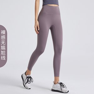 Autumn and winter 2020 new naked feeling matte Yoga Pants female Lulu no embarrassment line high waist hip lifting running fitness pants