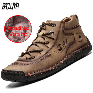 Classic Winter Men's Breathable Men Ankle Thick Plush Warm Snow Leather Autumn Outdoor Man Motorcycle Boots 201124