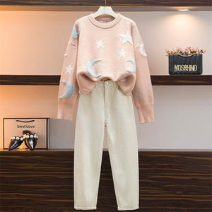CBAFU jeans sweater 2 piece set long sleeve stars moon knitted pullovers autumn spring student cowboys pants trousers M092