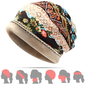 Women Cotton Print Flower Ponytail Beanie Hat For Turban Hairband Scarf, Winter Thick Warm Casual Bonnet Vintage Crochet Slouchy