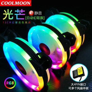 Coolmoon GM Auto Dimming PC Chassis Cooling RGB Fan Quiet Computer Case CPU Cooler and Radiator