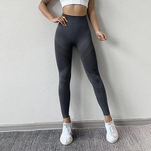 NORMOV Patchwork Tayt Kadınlar Yüksek Bel Skinny Nefes Spor Pantolon Ince Naylon Egzersiz Hızlı Kurutma Spor Tayt